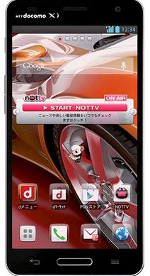 lg optimus g pro user manual guide guide manual pdf rh guidemanualpdf blogspot com Optimus G2 LG Optimus