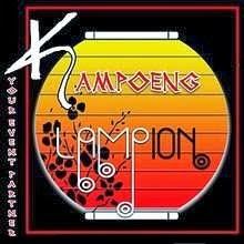 Kampoeng Lampion