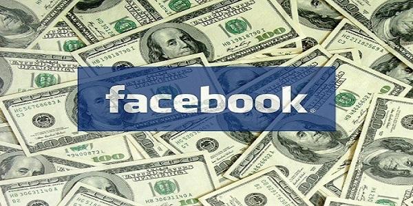 شرح طريقة كسب المال من خلال الفيسبوك