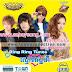 Town CD Vol 33