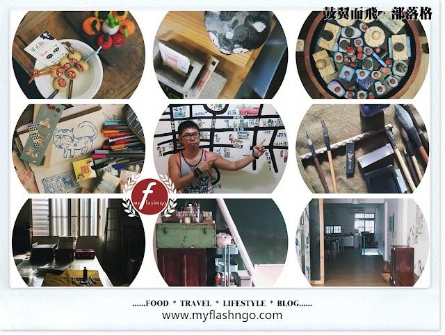 2015 台湾 ►台南市 ►海安路 ►文青民宿 《壹拾叁住房》 (26)