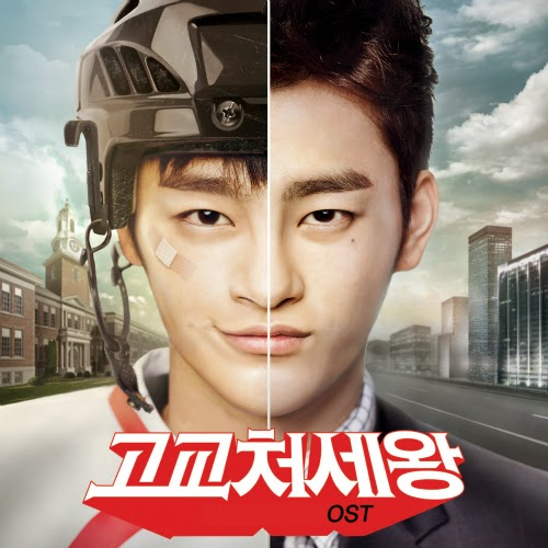 King of High School  /// OST /// Dizi M�zikleri