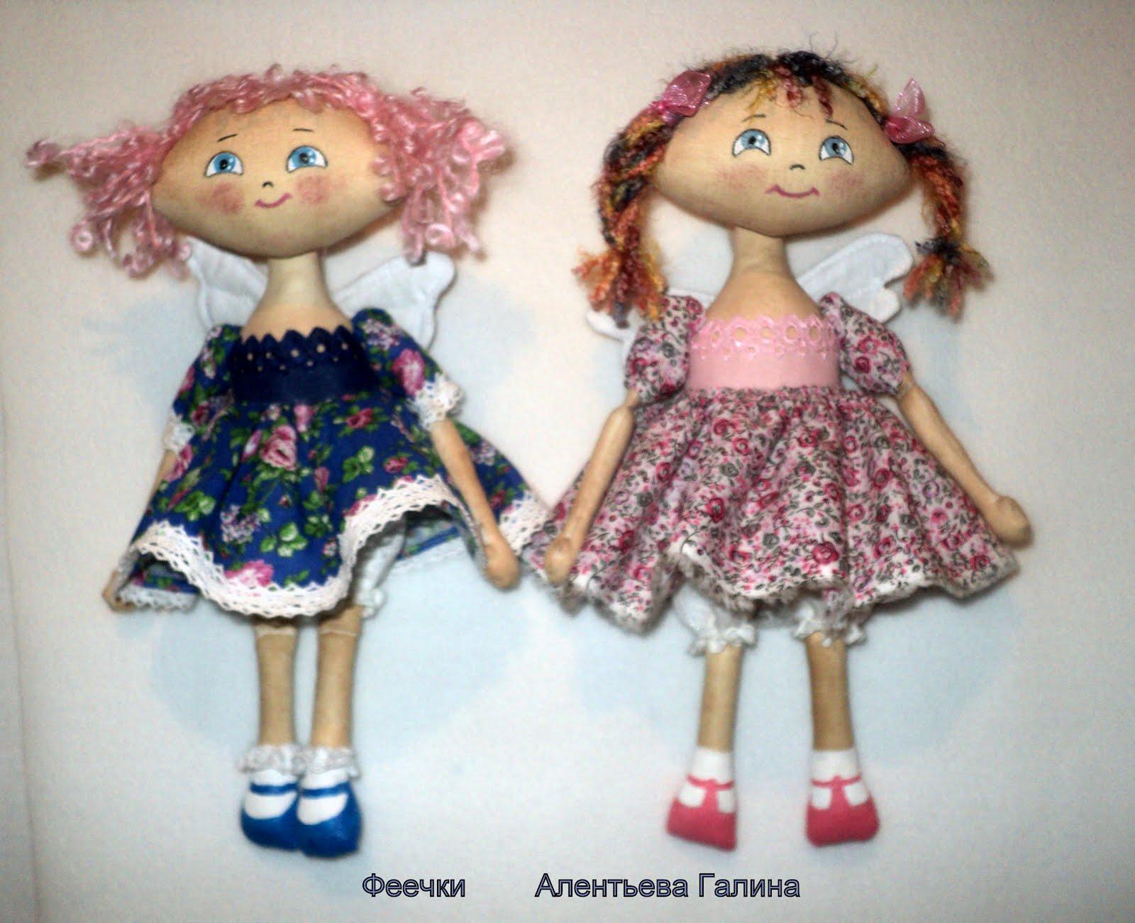 Как сделать куклу-фею из ниток своими руками (пошагово) 33 92