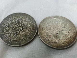 duit syiling antik