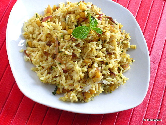 Kubali Rice