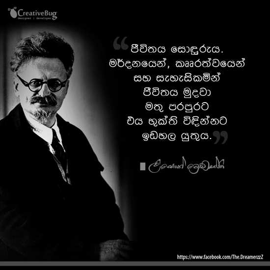Sayings About Friendship In Sinhala Quotes Girls Quotesgram
