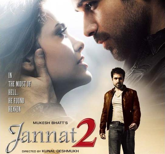Written Sang Hoon Tere Lyrics From Jannat 2