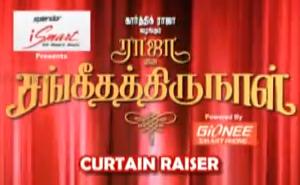 Ilayaraja's Sangeetha Thirunal Curtain Raiser