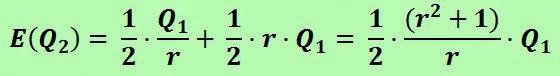 Cálculo del valor estimado E(Q2)= 1/2 (Q1/r) + 1/2 (r Q1) = 1/2 (r^2+1) (Q1/r)
