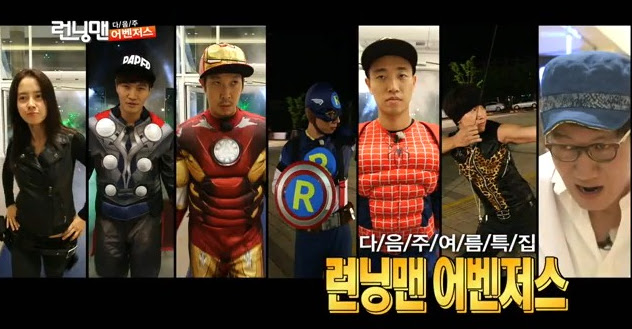 Running Man EP.150 Marvel The Avengers