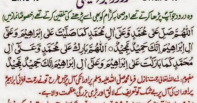 ISLAMWorld s Greatest Religion