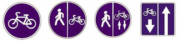 дорожные знаки велосипедистов