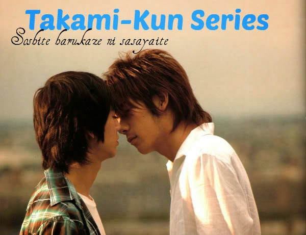 the movie man takamikun series soshite harukaze ni