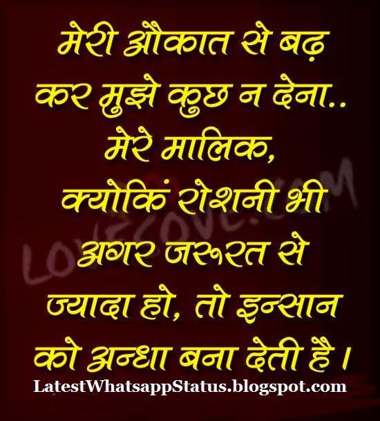 Full Akad High Attitude Hindi Status For Boys - LOLBABU.IN