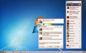 صورة من البرنامج علي الكمبيوتر