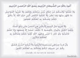 Jaminan dalam Islam