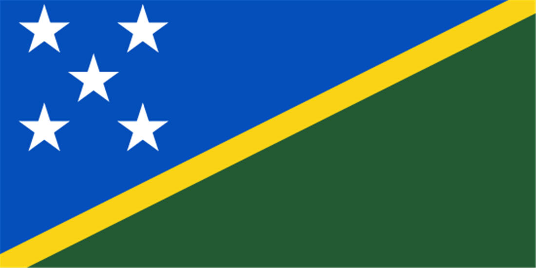 Just Pictures Wallpapers Solomon Islands Flag