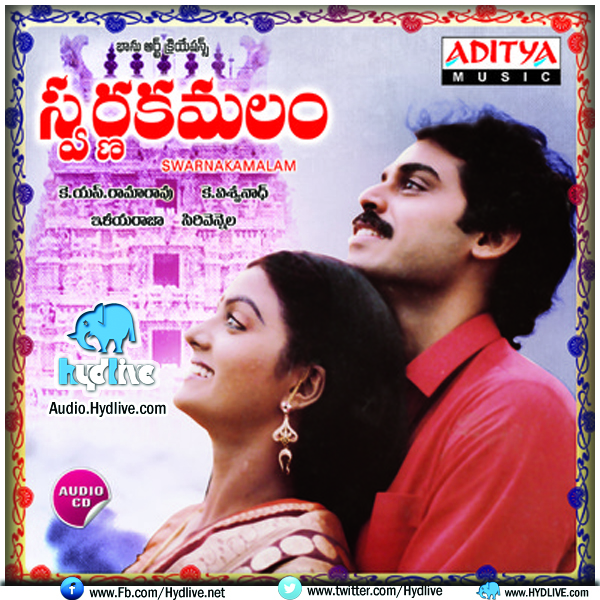 Swarnakamalam image for Songs from 1988 uk