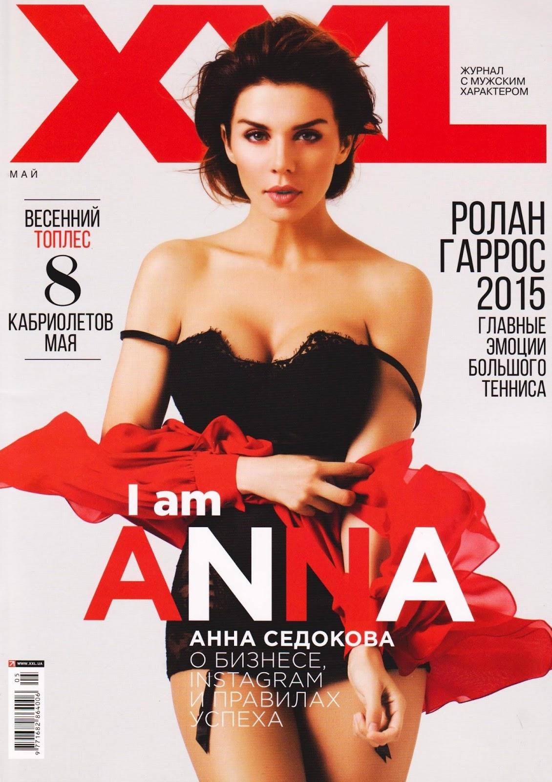 Singer @ Anna Sedokova - XXL Ukraine, May 2015