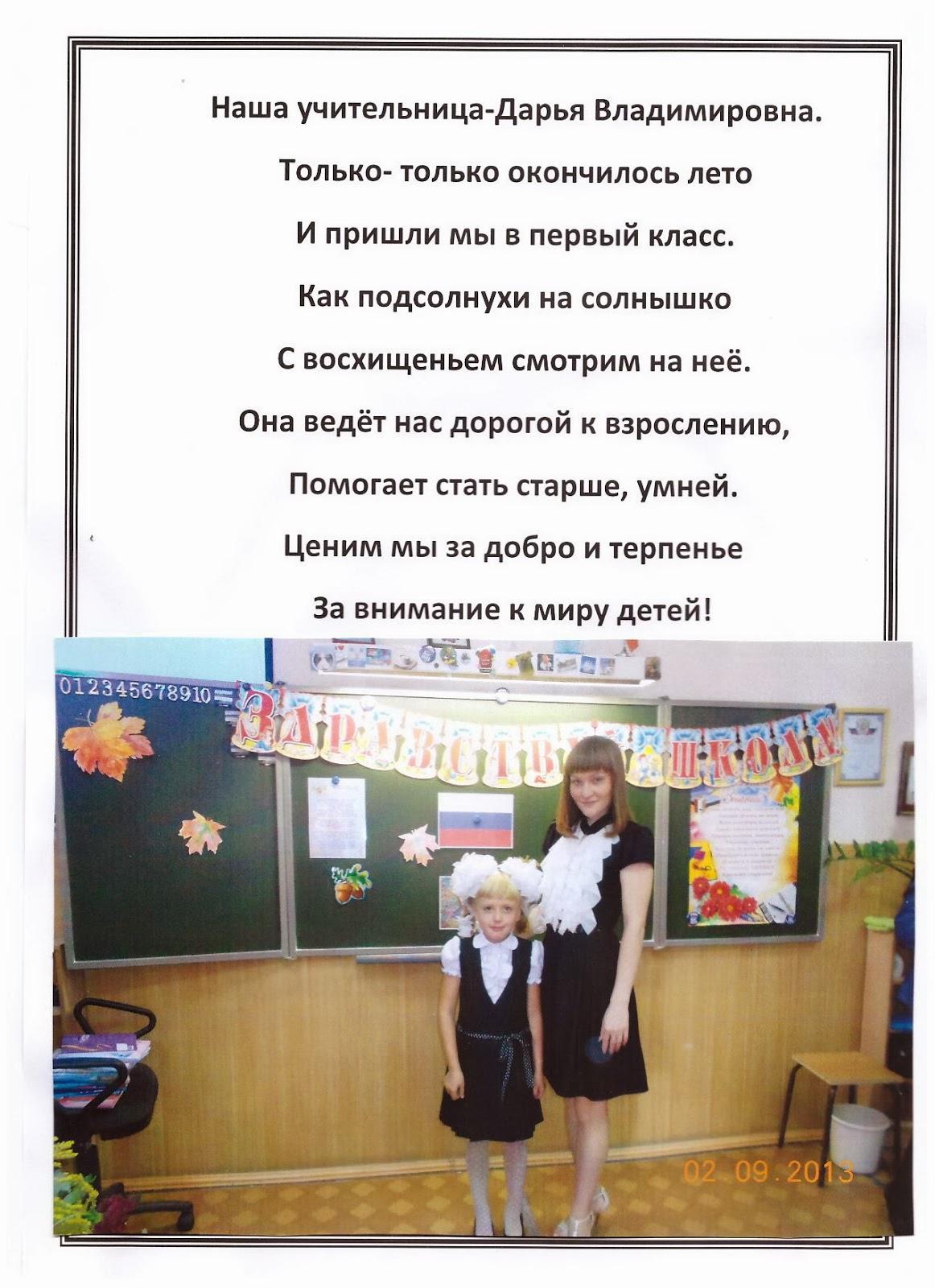 ТЕПЕРЬ МЫ ПЯТИКЛАШКИ Проекты Мой класс и моя школа  Проекты Мой класс и моя школа