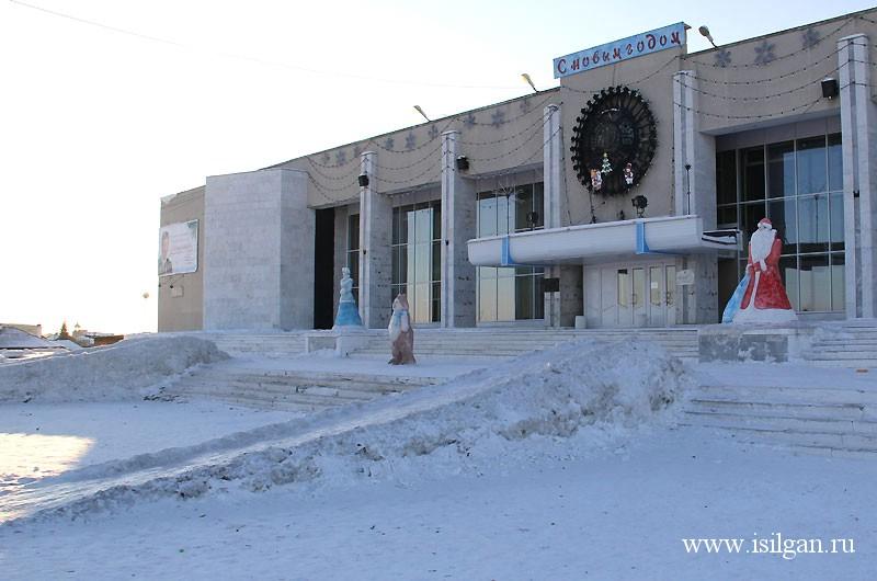 город касли челябинской области: