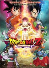 Dragon Ball Z: La Resurrección de Freezer Latino