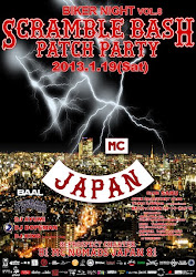 81 PROSPECT CHARTER MC NOMADS JAPAN