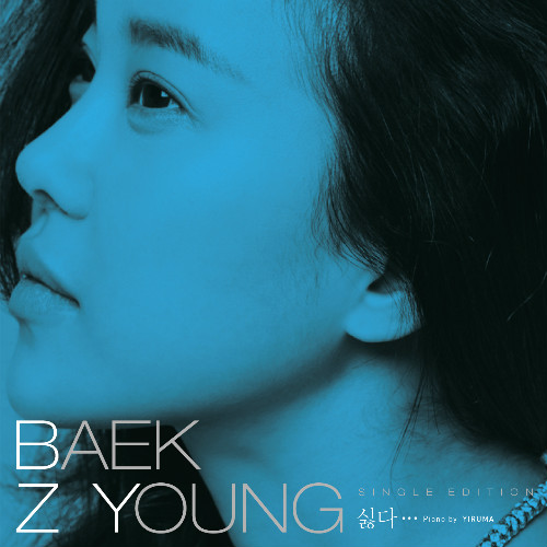 Baek Ji Young I Hate It