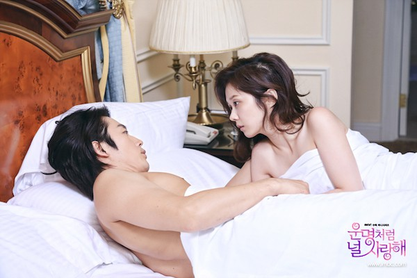 Fated to Love You+Jang hyuk+Jang Na Ra