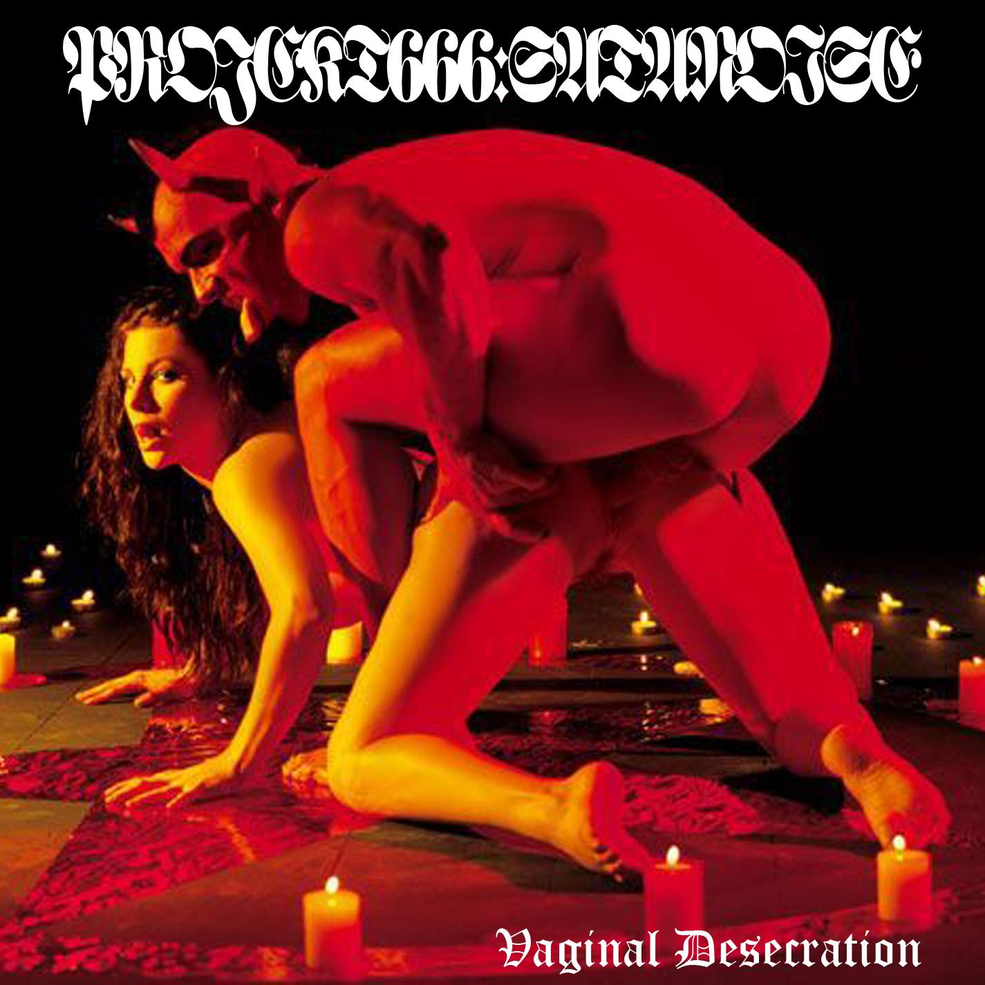 Ритуальный порно секс 16 фотография