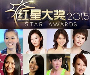 Star Awards 2015 Top 10 Most Popular Male And Female Nominees
