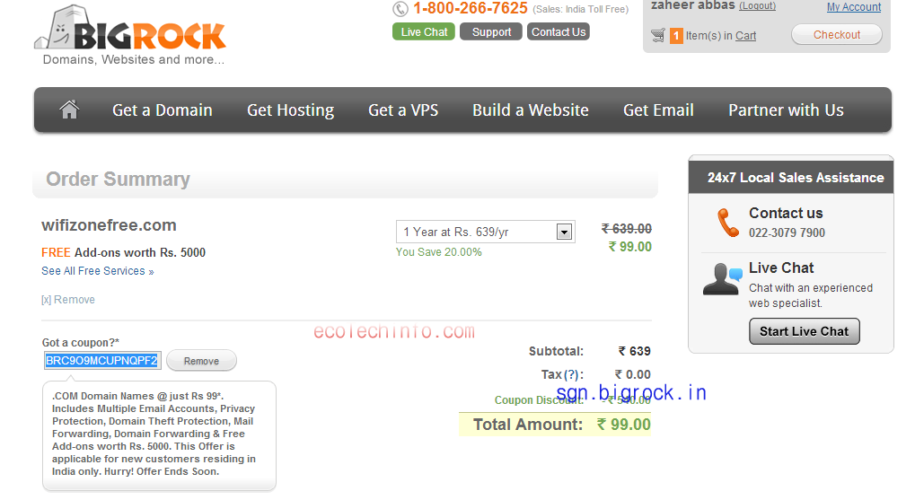Bigrock Discount Coupon 21/2/2014