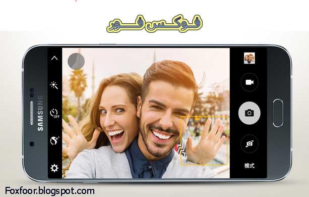 صور ومواصفات وسعر هاتف سامسونج Galaxy A8 الجديد Samsung Galaxy A8