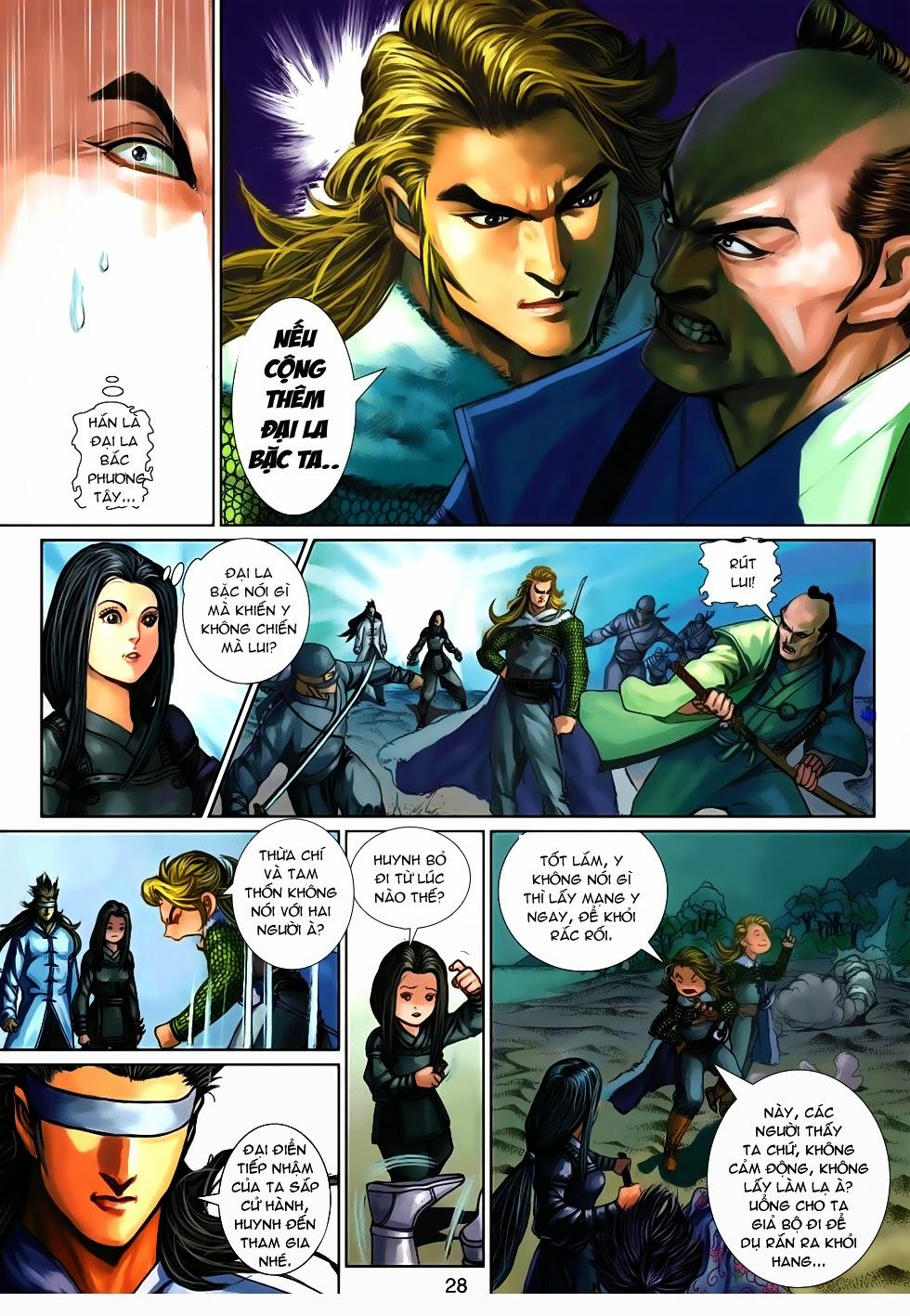 Thần Binh Tiền Truyện 4 - Huyền Thiên Tà Đế chap 9 - Trang 28