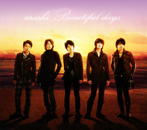 ❀Konohana-Sakura❀   Beautiful days - Arashi