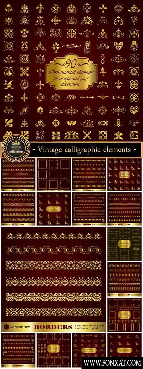 vector decoration مجموعة زخارف فيكتور رائعة مجموعة 1