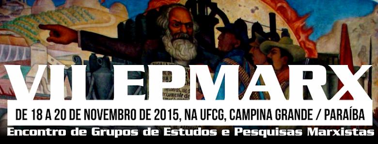 EPMARX 2015