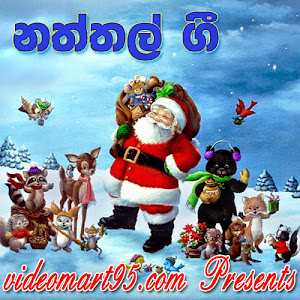 NATHTHAL GEE