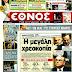 Τα πρωτοσέλιδα των αυριανών κυριακάτικων εφημερίδων (18/12/2011) ΑΠΟΨΕ στο Down Time