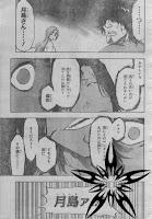Bleach Spoilers, Bleach Confirmed Spoilers, Bleach Raw Scans, Ichigo Fullbring, Ichigo Kurusaki Shinigami, Bleach Manga