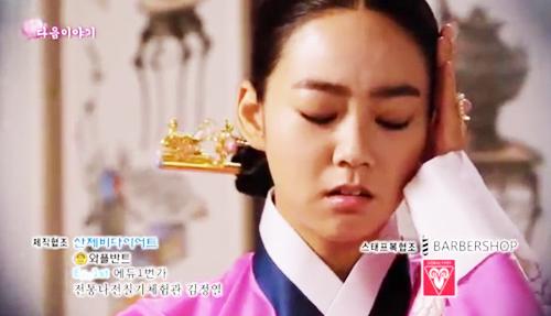 Tình địch của Jang Ok Jung (Kim Tae Hee) mang long thai 1