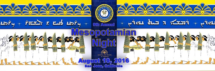 Assyrian Aid Society of America - Mesopotamian Night