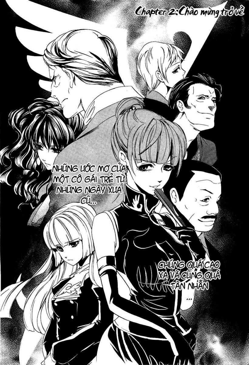 Umineko no Naku Koro ni Episode 3: Banquet of the Golden Witch chap 2 - Trang 4