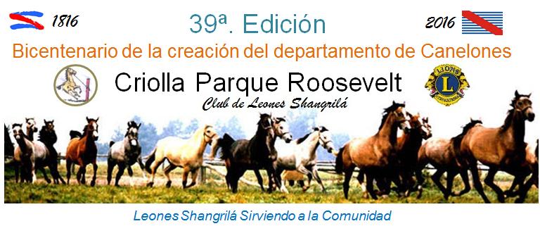 Criolla Parque Roosevelt
