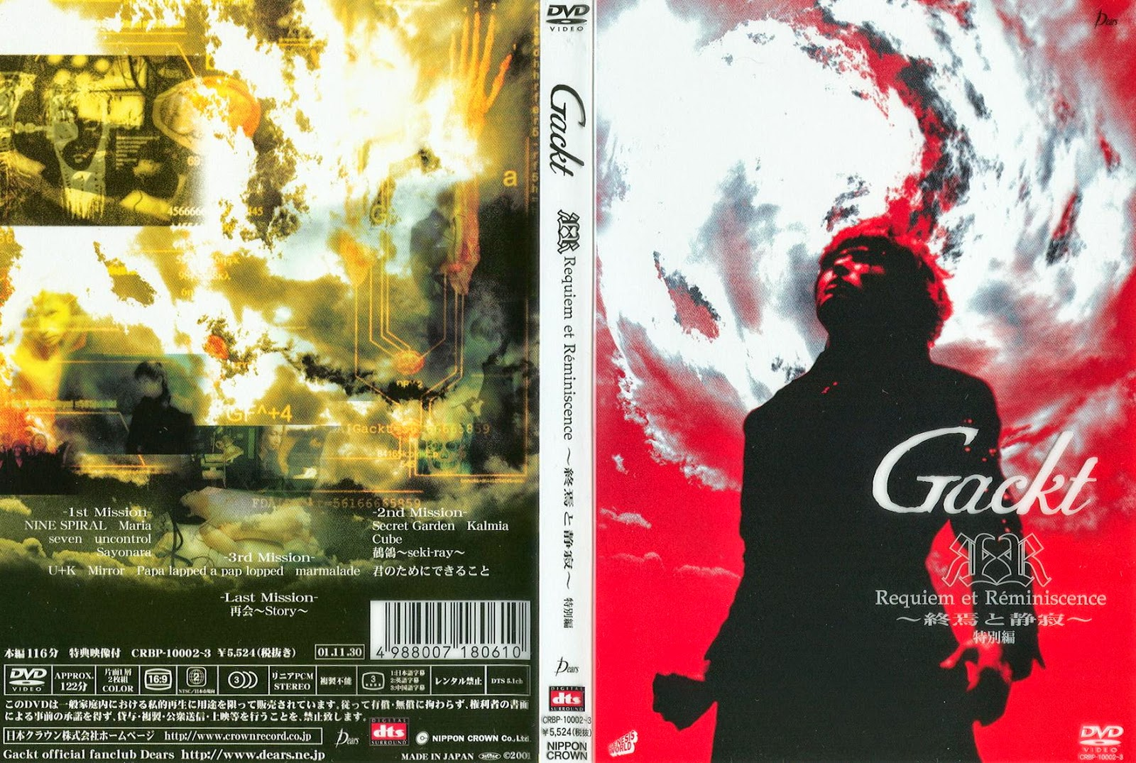 Descargar DVD Requiem Et Reminiscence Shuuen To Seijaku Gackt