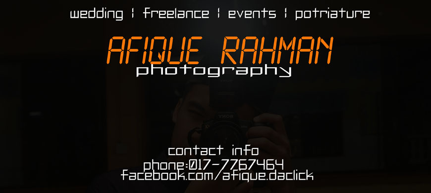 Afique Rahman Photography