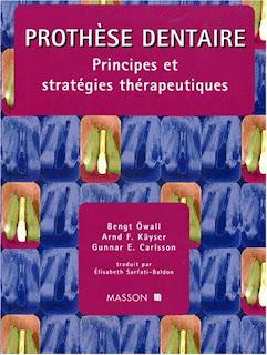Prothèse dentaire, Principes et stratégies thérapeutiques