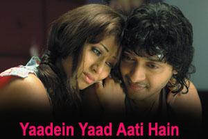Yaadein Yaad Aati Hain