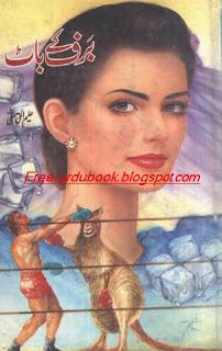 Baraf Kay Baat By Aleem ul Haq Haqi