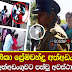 MP Hirunika Premachandra arrested over abduction incident